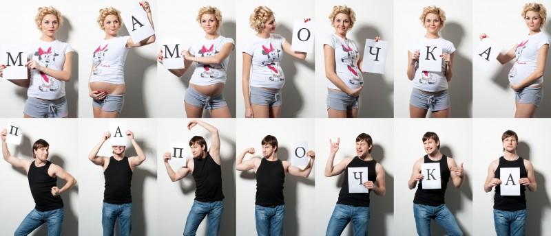 Фотосессия для беременных c 1 по 9 месяц 29