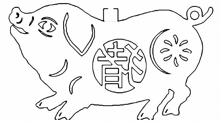 вытынанки год свиньи