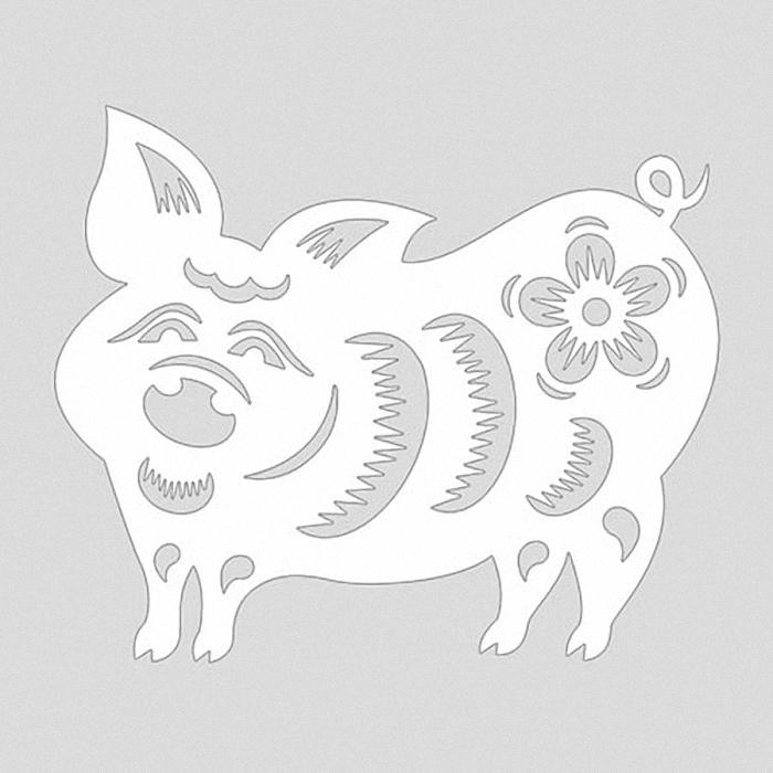 год свиньи вытынанки
