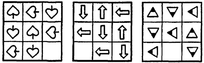 магический квадрат 2