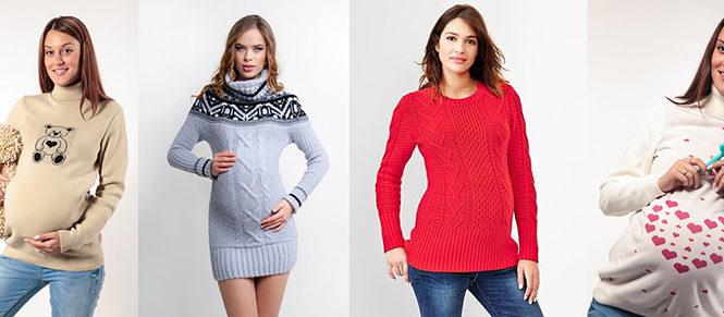 Модная одежда для беременных осень-зима 2017-2018