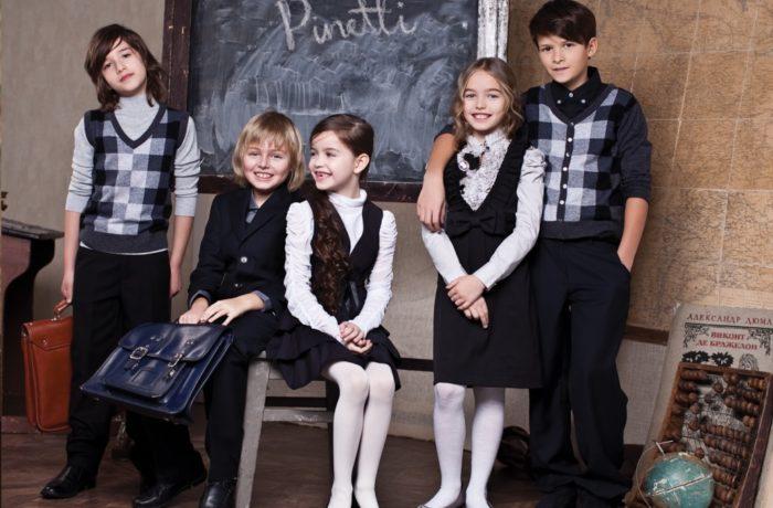 красивая и модная школьная форма для мальчиков 2017-2018, фото 1