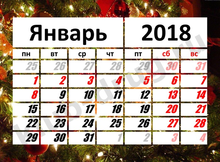 Как отдыхаем на новый год 2018 года в россии